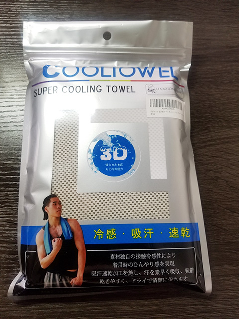 ひんやり冷感タオルのパッケージ